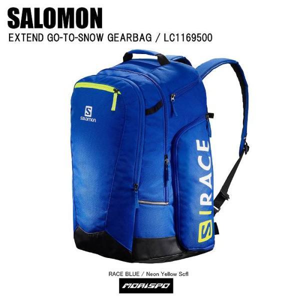 SALOMON サロモン EXTEND GO-TO-SNOW GEARBAG エクステンド ゴートゥーギアバッグ LC1169500 レースブルー/ネオンイエロー スキー