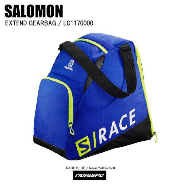 SALOMON サロモン EXTEND GEARBAG エクステンド ギアバッグ LC1170000 レースブルー/ネオンイエロー スキー 旅行 遠征