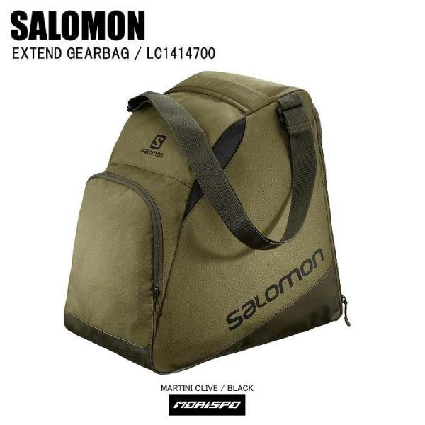 SALOMON サロモン EXTEND GEARBAG エクステンド ギアバッグ LC1414700 マティーニオリーブ/ブラック スキー 旅行 遠征