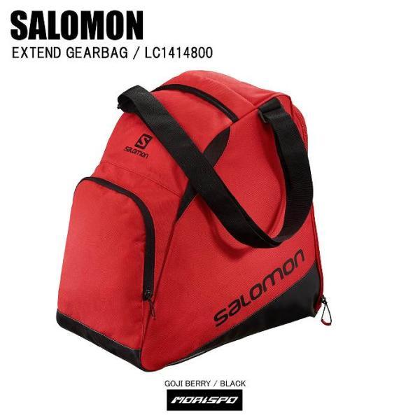 SALOMON サロモン EXTEND GEARBAG エクステンド ギアバッグ LC1414800 ゴジベリー/ブラック スキー ゲレンデ 旅行 遠征 保管 収納