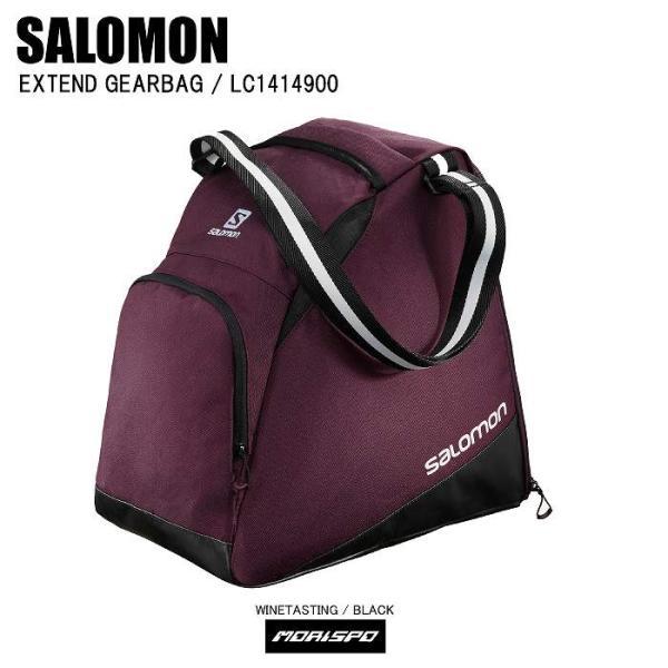 SALOMON サロモン EXTEND GEARBAG エクステンド ギアバッグ LC1414900 ワインテースティングブラック スキー 旅行 遠征