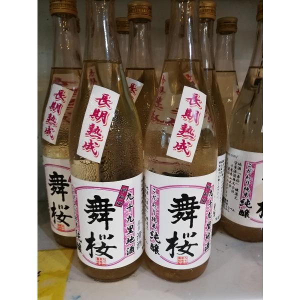 千葉の酒 舞桜こだわり純米 やわ口15-1800|moriyasyuzo|04