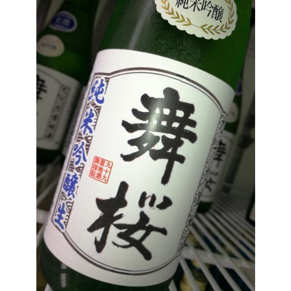 千葉の酒 舞桜 純米吟醸生酒17度1800ml|moriyasyuzo