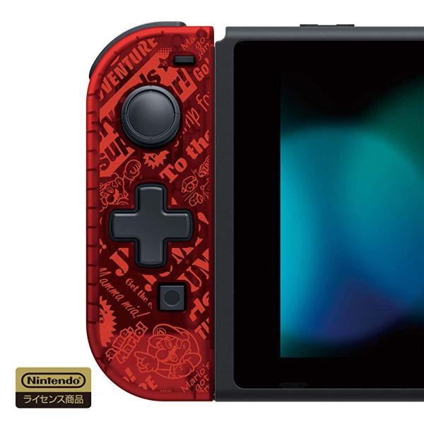 ニンテンドスイッチ 携帯モード専用 十字コン(L) for Nintendo Switch スーパーマリオ moshimoshistore