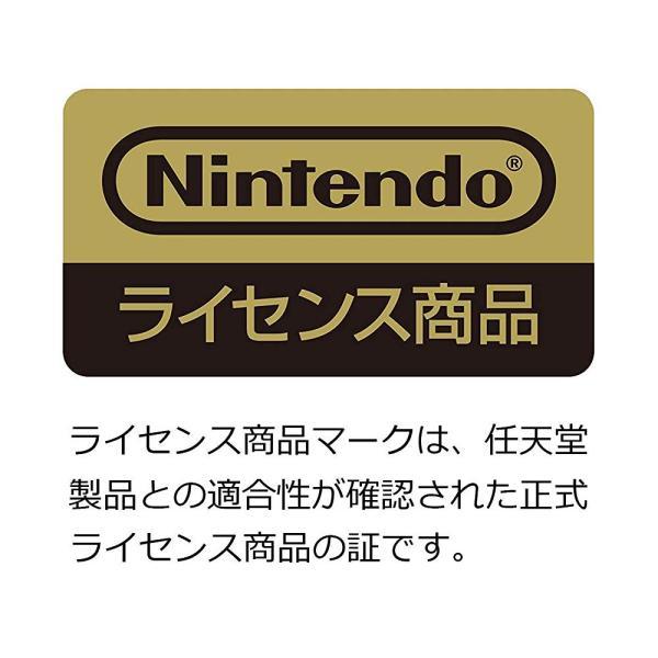 ニンテンドスイッチ 携帯モード専用 十字コン(L) for Nintendo Switch スーパーマリオ moshimoshistore 02