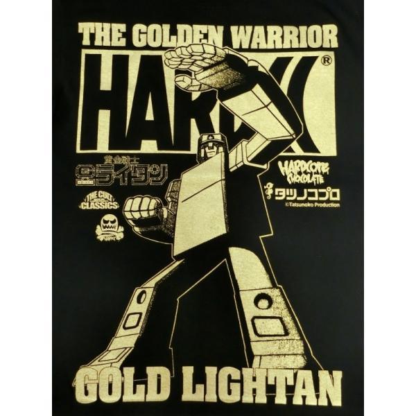 ハードコアチョコレート ゴールドライタン(メカニカル・ダンシング・ブラック) HARDCORE CHOCOLATE moshpunx 02