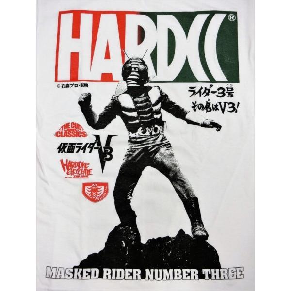 ハードコアチョコレート 仮面ライダーV3(ハリケーンホワイト) HARDCORE CHOCOLATE|moshpunx|02