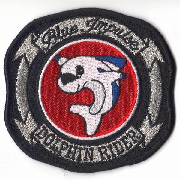 航空自衛隊ブルーインパルス(ドルフィンライダー赤)パッチベルクロなし