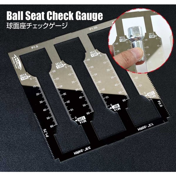 KYO-EI 協永産業 Ball Seat Check Gauge ラグボルト用球面座チェックゲージ〔BCG〕