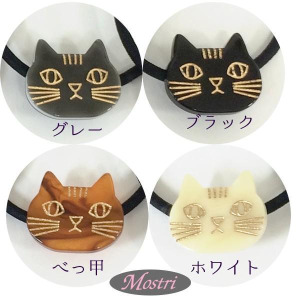 ポニー グランピー キャット ネコ 猫 ヘアアクセサリー 髪留め レディス mostri 02