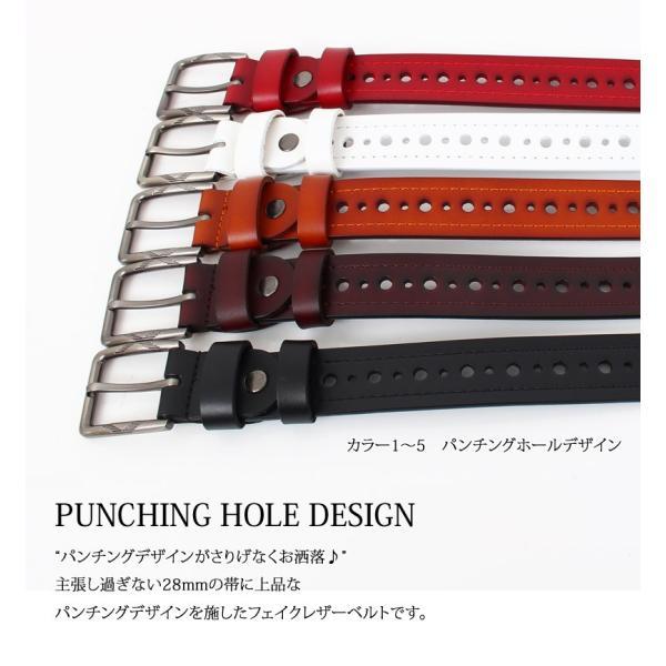ベルト メンズ パンチングデザインベルト ホールデザイン ネイティブ カジュアル メンズファッション 通販 小物|mostshop|03