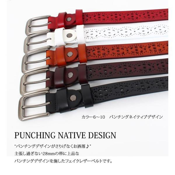 ベルト メンズ パンチングデザインベルト ホールデザイン ネイティブ カジュアル メンズファッション 通販 小物|mostshop|05