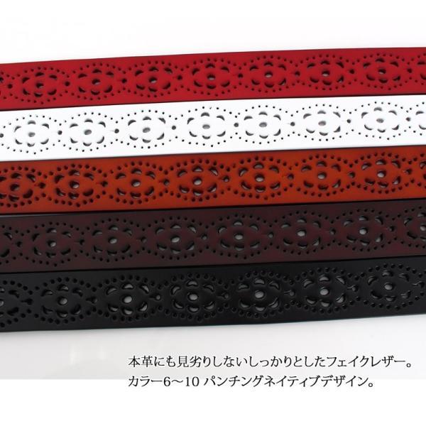ベルト メンズ パンチングデザインベルト ホールデザイン ネイティブ カジュアル メンズファッション 通販 小物|mostshop|06