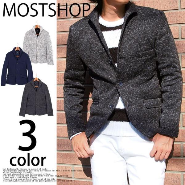テーラードジャケット メンズ イタリアンカラー 裏起毛 ニットフリース コート ニットジャケット 無地  衿|mostshop