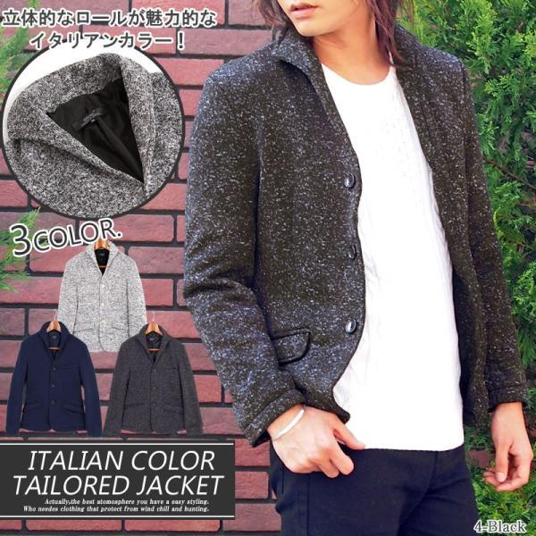 テーラードジャケット メンズ イタリアンカラー 裏起毛 ニットフリース コート ニットジャケット 無地  衿|mostshop|02