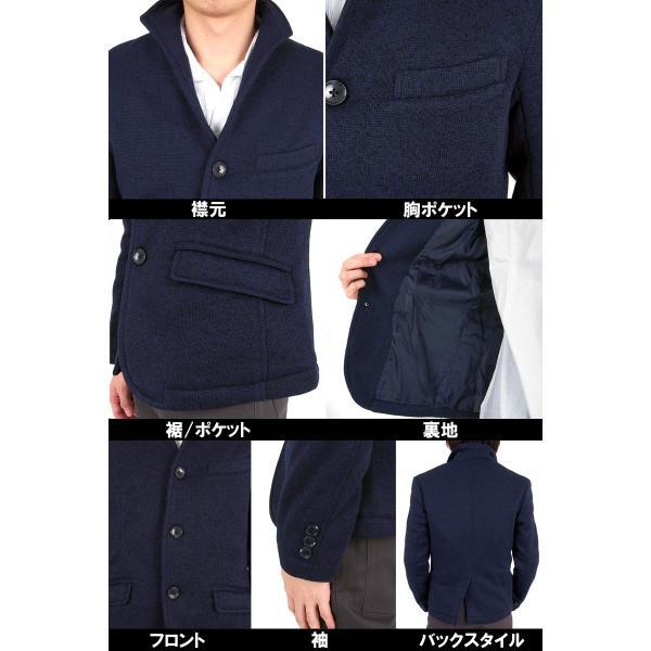 テーラードジャケット メンズ イタリアンカラー 裏起毛 ニットフリース コート ニットジャケット 無地  衿|mostshop|06