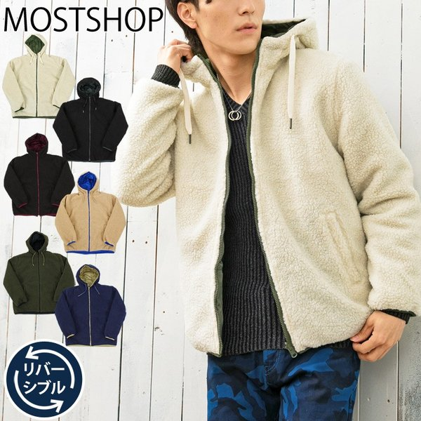 アウター メンズ 中綿ジャケット ブルゾン ボリュームネック ニットジャケット カモフラ 迷彩 ジャンパー|mostshop