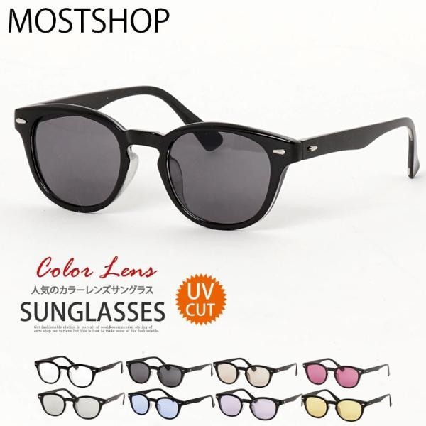 サングラス メンズ カラーレンズ 伊達メガネ 眼鏡 メガネ 伊達めがね 黒ぶち眼鏡 UVカット ウェリントン スモーク ライトカラー おしゃれ 人気 ブルー ブラック|mostshop