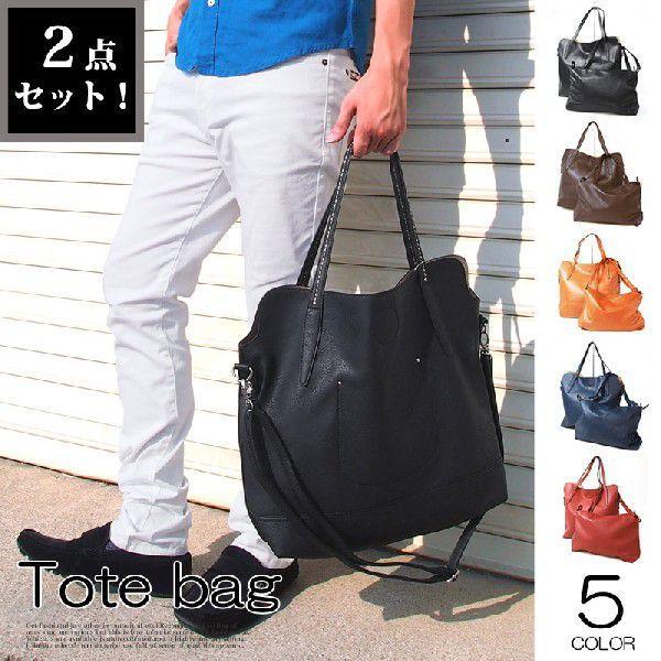 トートバッグ メンズ ショルダーバッグ 2点セット 2WAY 無地 ビジネス カバン かばん 鞄 トートバック ミニポーチ|mostshop|04