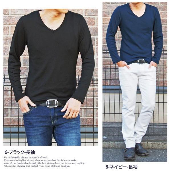 ロンT メンズ 長袖Tシャツ カットソー ロングTシャツ 7分袖 無地 Vネック シンプル インナー ストレッチ フライス トップス|mostshop|10