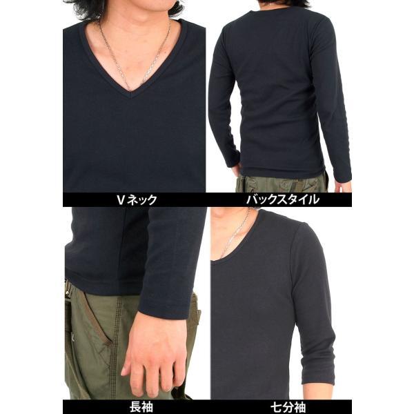 ロンT メンズ 長袖Tシャツ カットソー ロングTシャツ 7分袖 無地 Vネック シンプル インナー ストレッチ フライス トップス|mostshop|18