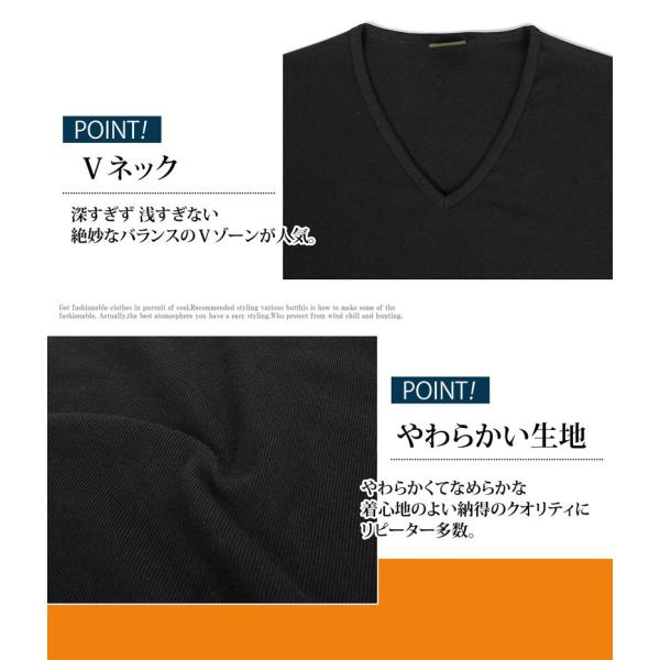 ロンT メンズ 長袖Tシャツ カットソー ロングTシャツ 7分袖 無地 Vネック シンプル インナー ストレッチ フライス トップス|mostshop|06