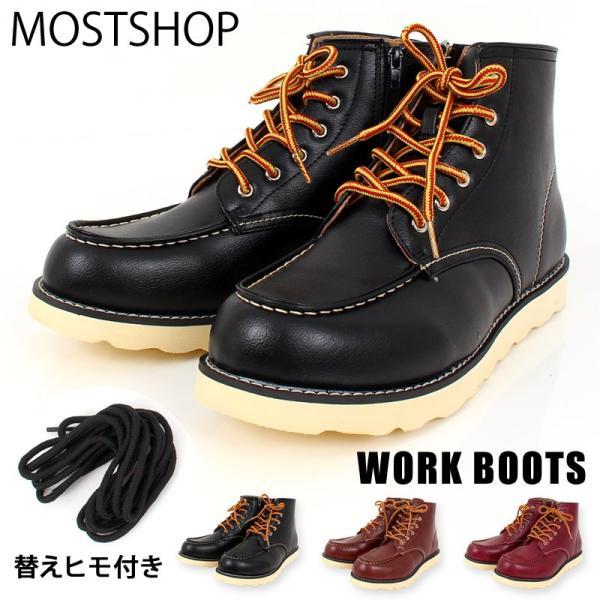 ワークブーツ メンズ ショートブーツ サイドジップ レースアップ フェイクレザー セッタータイプ モックトゥブーツ シューズ 靴|mostshop