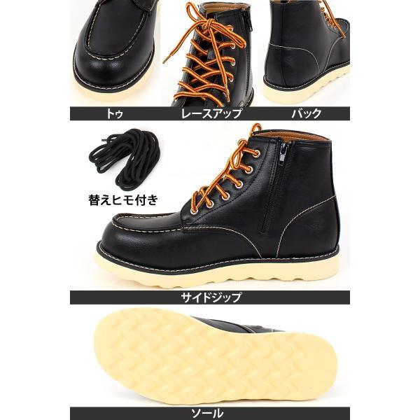 ワークブーツ メンズ ショートブーツ サイドジップ レースアップ フェイクレザー セッタータイプ モックトゥブーツ シューズ 靴|mostshop|11