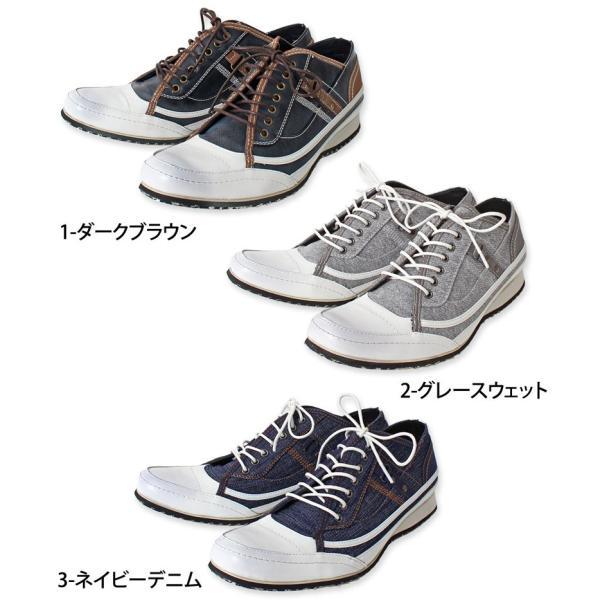 カジュアルシューズ メンズ 靴 スニーカー デニム スウェット フェイクレザー ビンテージ加工 レースアップ 短靴 ローカット|mostshop|07