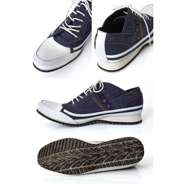 カジュアルシューズ メンズ 靴 スニーカー デニム スウェット フェイクレザー ビンテージ加工 レースアップ 短靴 ローカット|mostshop|08