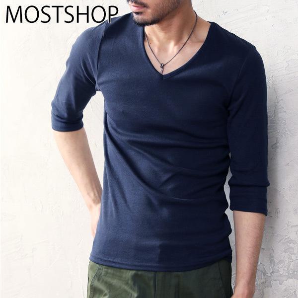 Tシャツメンズ半袖無地カットソーVネックインナー7分袖半袖Tシャツストレッチ伸縮フライストップスメンズファッション