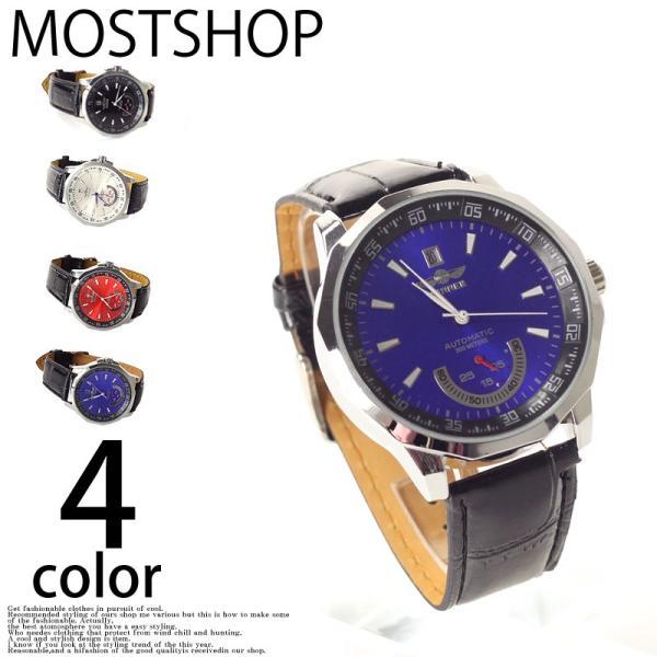 腕時計 メンズ 腕時計 自動巻き オートマチック ビッグフェイス ウォッチ mostshop
