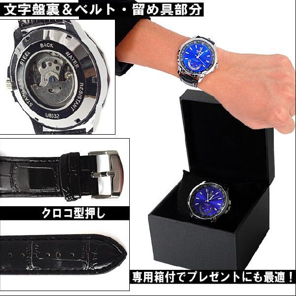 腕時計 メンズ 腕時計 自動巻き オートマチック ビッグフェイス ウォッチ mostshop 03