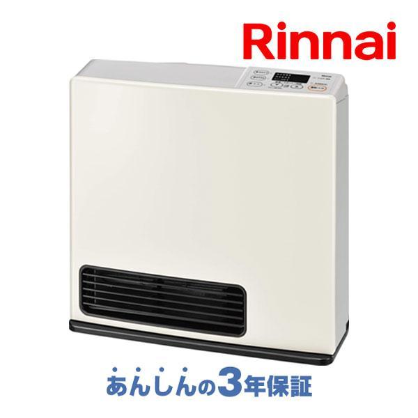 |ガスファンヒーター リンナイ SRC-365E 都市ガス用 プロパンガス LPガス用 木造11畳・…