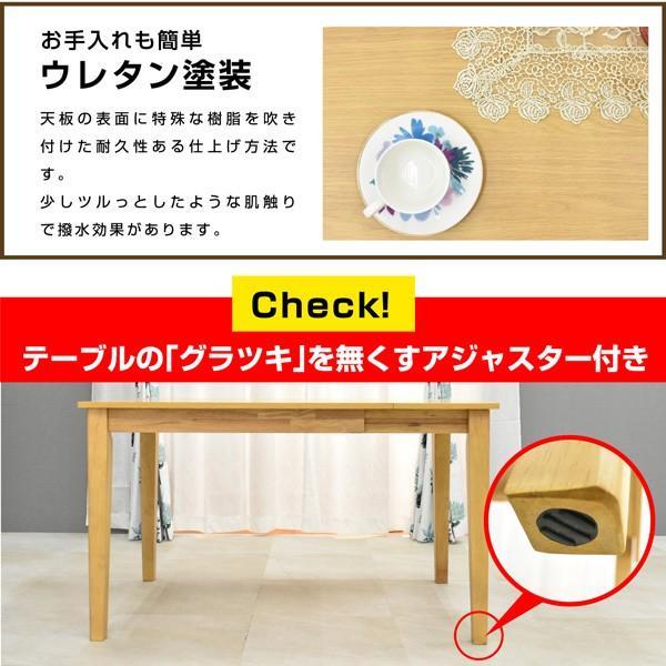 伸張式ダイニング3点セット ポーモ2(POMO2) ダイニング テーブル セット|mote-kagu|11