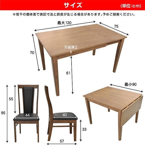 伸張式ダイニング3点セット ポーモ2(POMO2) ダイニング テーブル セット|mote-kagu|14