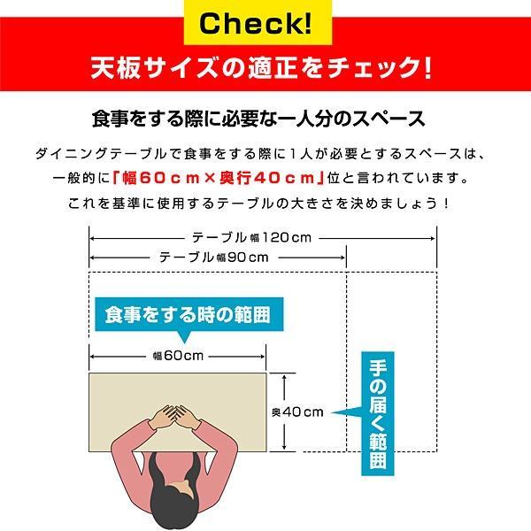 伸張式ダイニング3点セット ポーモ2(POMO2) ダイニング テーブル セット|mote-kagu|07