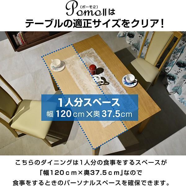 伸張式ダイニング3点セット ポーモ2(POMO2) ダイニング テーブル セット|mote-kagu|08