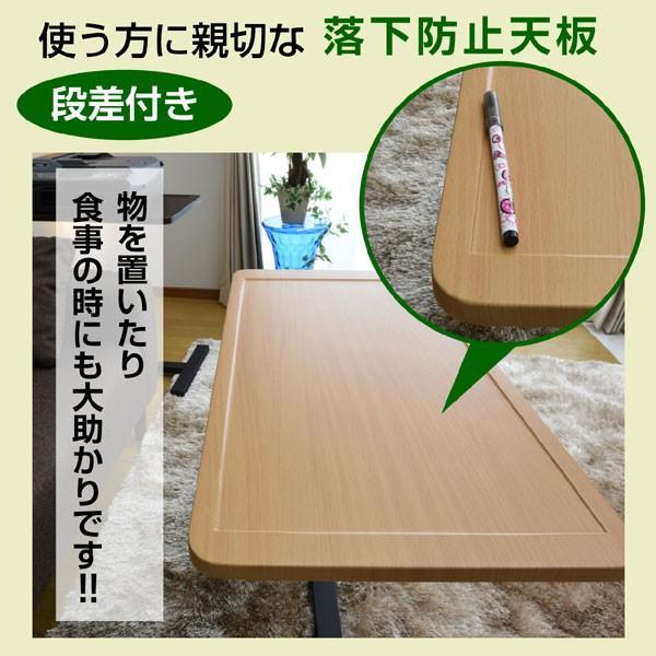 ベッド サイドテーブル ムーブアップ2 -ART オーバーテーブル 介護ベッド 電動ベッド ベッドサイドテーブル 敬老の日 昇降式テーブル 昇降テーブル|mote-kagu|02