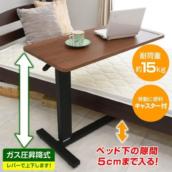 ベッド サイドテーブル ムーブアップ2 -ART オーバーテーブル 介護ベッド 電動ベッド ベッドサイドテーブル 敬老の日 昇降式テーブル 昇降テーブル|mote-kagu|03