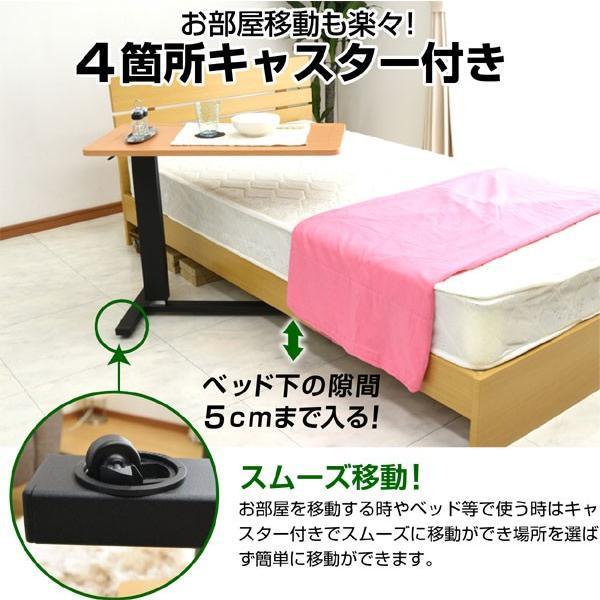 ベッド サイドテーブル ムーブアップ2 -ART オーバーテーブル 介護ベッド 電動ベッド ベッドサイドテーブル 敬老の日 昇降式テーブル 昇降テーブル|mote-kagu|05