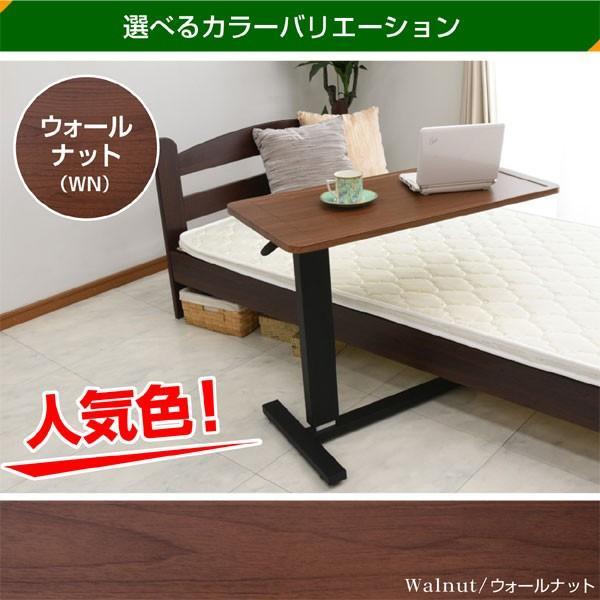 ベッド サイドテーブル ムーブアップ2 -ART オーバーテーブル 介護ベッド 電動ベッド ベッドサイドテーブル 敬老の日 昇降式テーブル 昇降テーブル|mote-kagu|06
