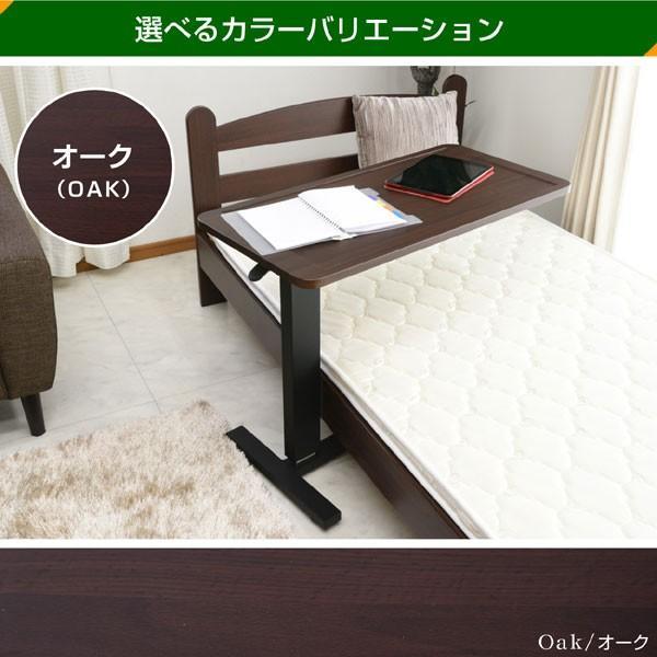 ベッド サイドテーブル ムーブアップ2 -ART オーバーテーブル 介護ベッド 電動ベッド ベッドサイドテーブル 敬老の日 昇降式テーブル 昇降テーブル|mote-kagu|07