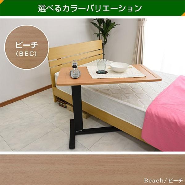 ベッド サイドテーブル ムーブアップ2 -ART オーバーテーブル 介護ベッド 電動ベッド ベッドサイドテーブル 敬老の日 昇降式テーブル 昇降テーブル|mote-kagu|08
