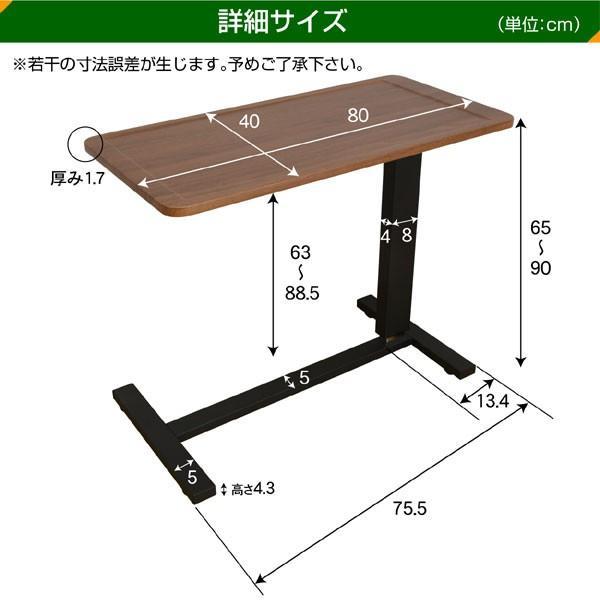 ベッド サイドテーブル ムーブアップ2 -ART オーバーテーブル 介護ベッド 電動ベッド ベッドサイドテーブル 敬老の日 昇降式テーブル 昇降テーブル|mote-kagu|09