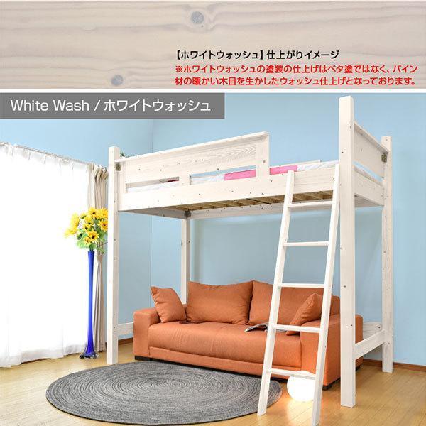 ロフトベッド 耐荷重500kg ハイタイプ 子供 子供部屋 大人用 頑丈 階段 木製 シングル おしゃれ すのこベッド コロン(フレームのみ) mote-kagu 11