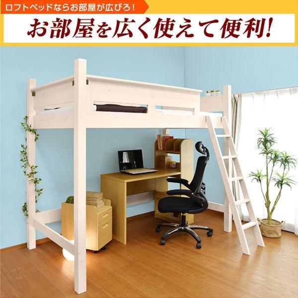 ロフトベッド 耐荷重500kg ハイタイプ 子供 子供部屋 大人用 頑丈 階段 木製 シングル おしゃれ すのこベッド コロン(フレームのみ) mote-kagu 14