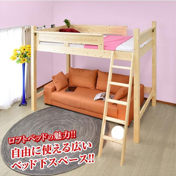 ロフトベッド 耐荷重500kg ハイタイプ 子供 子供部屋 大人用 頑丈 階段 木製 シングル おしゃれ すのこベッド コロン(フレームのみ) mote-kagu 15