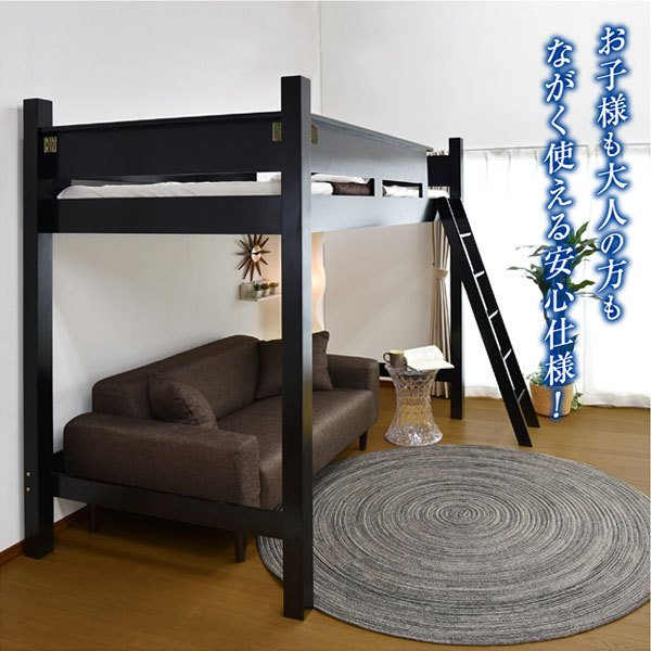 ロフトベッド 耐荷重500kg ハイタイプ 子供 子供部屋 大人用 頑丈 階段 木製 シングル おしゃれ すのこベッド コロン(フレームのみ) mote-kagu 16