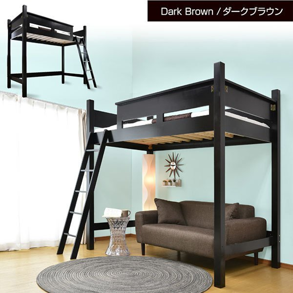 ロフトベッド 耐荷重500kg ハイタイプ 子供 子供部屋 大人用 頑丈 階段 木製 シングル おしゃれ すのこベッド コロン(フレームのみ) mote-kagu 09